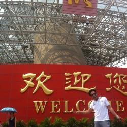 سفرنامه چین
